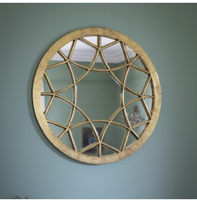 Nigella Wall Mirror